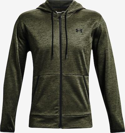 UNDER ARMOUR Athletic Fleece Jacket 'Armour Fleece' in Khaki, Item view