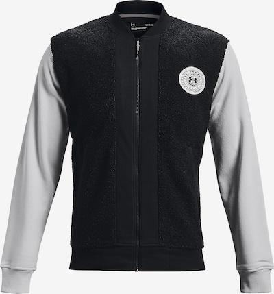 UNDER ARMOUR Funktionele fleece-jas in de kleur Lichtgrijs / Zwart / Wit, Productweergave