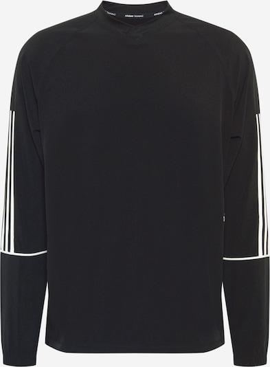 Felpa sportiva ADIDAS PERFORMANCE di colore nero / bianco, Visualizzazione prodotti