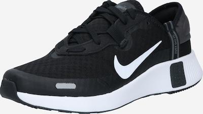 Nike Sportswear Сникърси 'Reposto' в тъмносиво / черно / бяло, Преглед на продукта