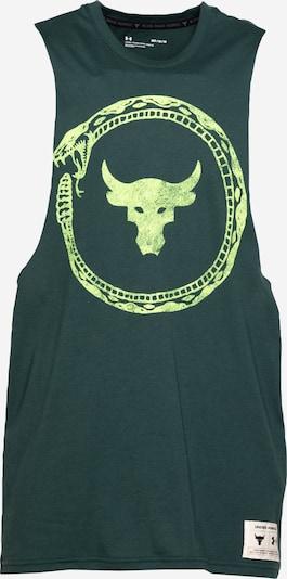 Sportiniai marškinėliai 'Pjt Rock Same Game' iš UNDER ARMOUR , spalva - kivių spalva / tamsiai žalia / balta, Prekių apžvalga