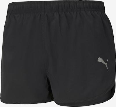PUMA Sportbroek 'Favourite Split' in de kleur Grijs / Zwart, Productweergave