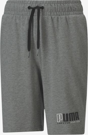 PUMA Pantalon de sport 'Alpha' en gris foncé: Vue de face