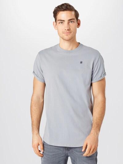 Marškinėliai 'Lash' iš G-Star RAW , spalva - pilka: Vaizdas iš priekio