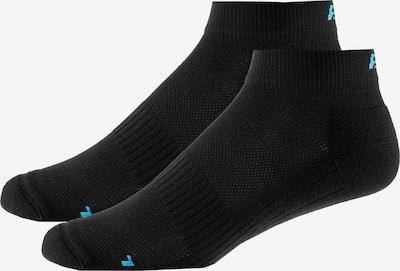 P.A.C. Athletic Socks in Royal blue / Black, Item view