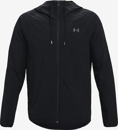 UNDER ARMOUR Sportjacke in schwarz, Produktansicht