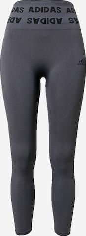ADIDAS PERFORMANCE Sportsbukser i grå