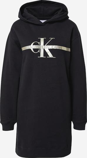 Suknelė iš Calvin Klein Jeans , spalva - Auksas / juoda, Prekių apžvalga