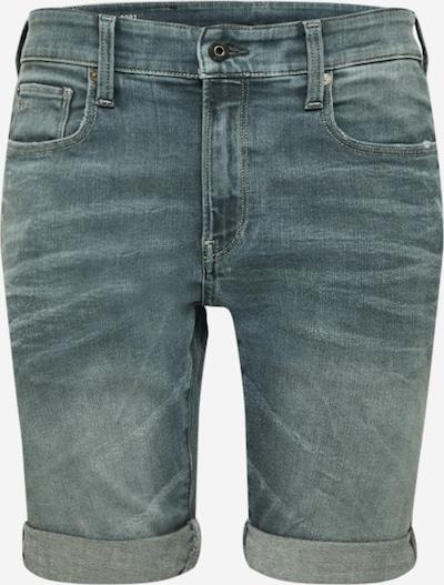 G-Star RAW Jeans in de kleur Grey denim, Productweergave