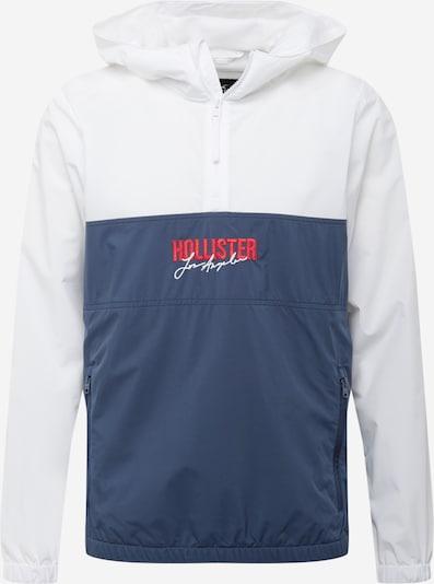 HOLLISTER Tussenjas in de kleur Marine / Rood / Wit, Productweergave