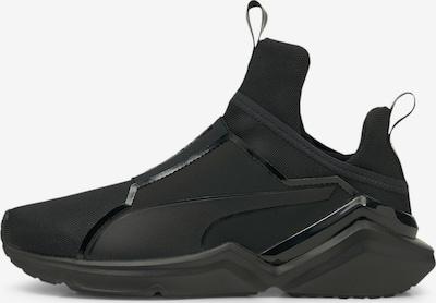 PUMA Sportschuh 'Fierce 2' in schwarz, Produktansicht