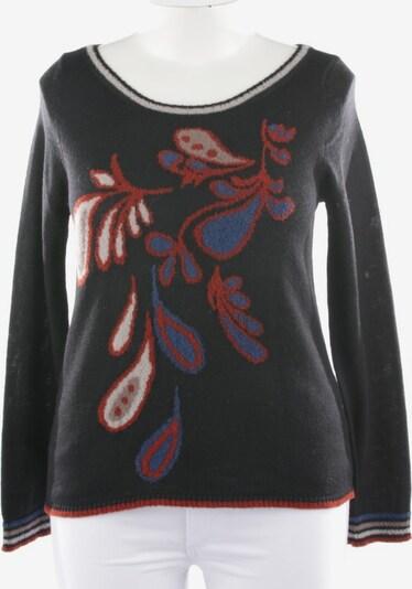 Maliparmi Pullover / Strickjacke in M in schwarz, Produktansicht