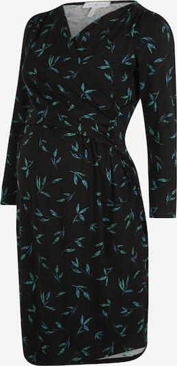 Envie de Fraise Šaty - modrá / tmavě modrá / zelená, Produkt