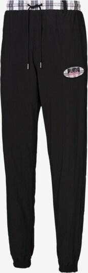 PUMA Sporthose in rosa / schwarz / weiß, Produktansicht