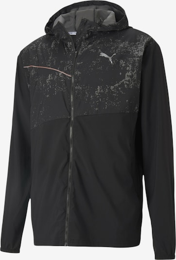 PUMA Veste de sport en gris / rose / noir, Vue avec produit