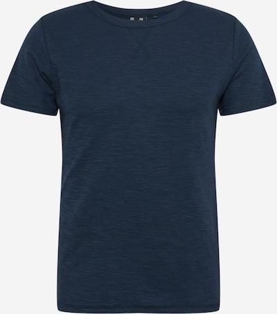 Hailys Men T-Krekls 'Aurel' kamuflāžas, Preces skats