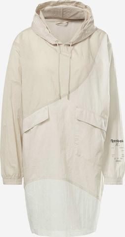 Reebok Sport Athletic Jacket in Beige