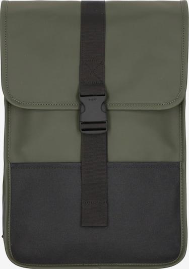 RAINS Rucksack in dunkelgrau / dunkelgrün / schwarz, Produktansicht