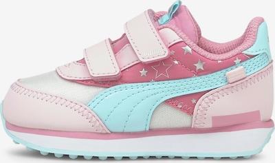 PUMA Sneaker 'Future Rider Unicorn' in cyanblau / hellpink / dunkelpink, Produktansicht