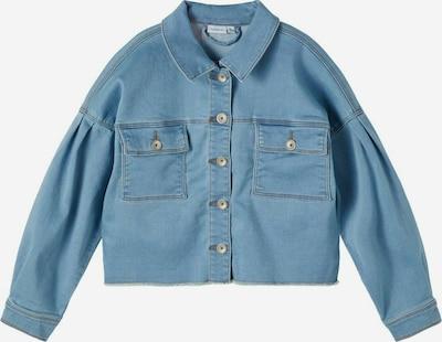 NAME IT Jacke in blau, Produktansicht
