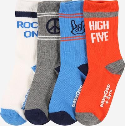 GAP Socken in hellblau / grau / feuerrot / weiß, Produktansicht