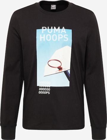PUMA Λειτουργικό μπλουζάκι 'Timeout' σε μαύρο
