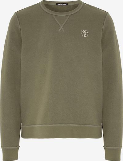CHIEMSEE Športna majica 'TEIDE' | oliva barva, Prikaz izdelka