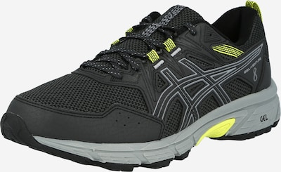 ASICS Running shoe in yellow / grey / anthracite, Item view