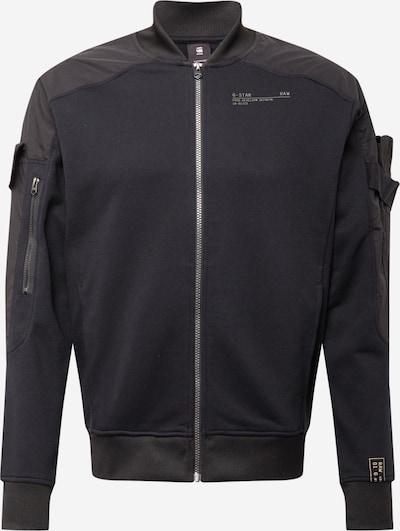 G-Star RAW Bluza rozpinana w kolorze czarny / białym, Podgląd produktu
