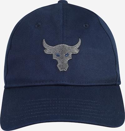 UNDER ARMOUR Sporta cepurīte 'UA Project Rock' kamuflāžas / pelēcīgs, Preces skats