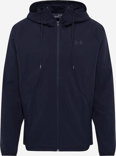 UNDER ARMOUR Sportovní bunda 'UA WOVEN WINDBREAKER' - černá, Produkt