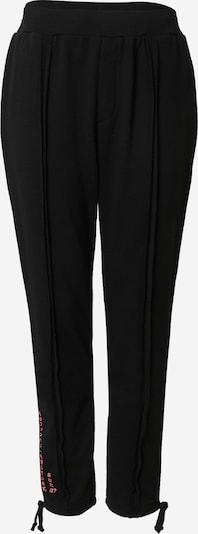 ABOUT YOU Limited Hose 'Lian' by Jonathan Steinig in schwarz, Produktansicht
