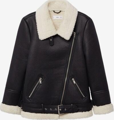 MANGO Jacke in schwarz / wollweiß, Produktansicht
