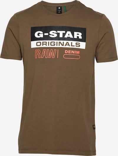 G-Star RAW Tričko - kaki / oranžová / čierna / biela, Produkt