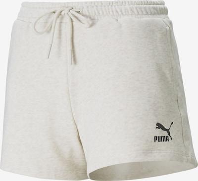 PUMA Shorts in beige, Produktansicht