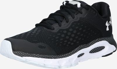 UNDER ARMOUR Zapatillas de running 'Infinite 3' en negro / blanco, Vista del producto