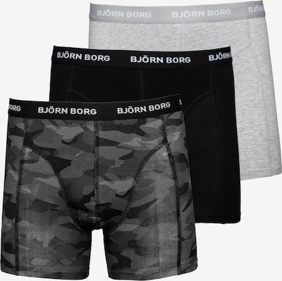 BJÖRN BORG Boxershorts ' Shadeline' in hellgrau / dunkelgrau / schwarz / weiß, Produktansicht