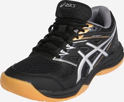 Sportiniai batai 'UPCOURT 4' iš ASICS , spalva - sidabro pilka / juoda, Prekių apžvalga