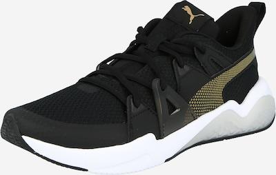 arany / fekete PUMA Sportcipő 'Cell Fraction', Termék nézet