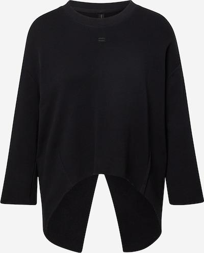 10Days Пуловер 'Split' в черно, Преглед на продукта