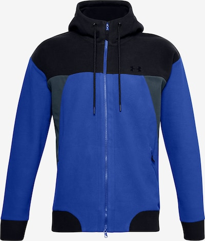 UNDER ARMOUR Sportjacke ' Recover ' in blau / dunkelblau / grau, Produktansicht