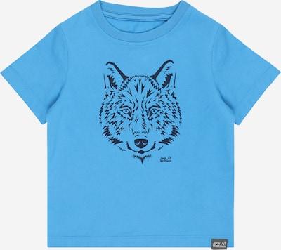 JACK WOLFSKIN T-Shirt en bleu / bleu fumé, Vue avec produit