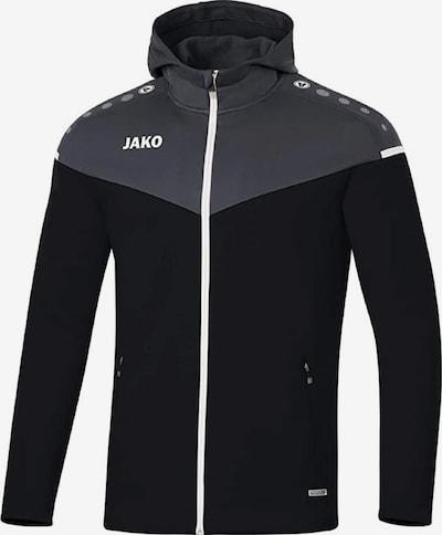 JAKO Jacke 'Champ 2.0' in grau / schwarz / weiß, Produktansicht