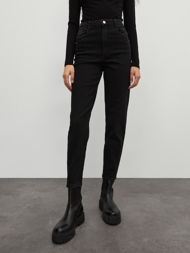 Jeans 'Jeylana'