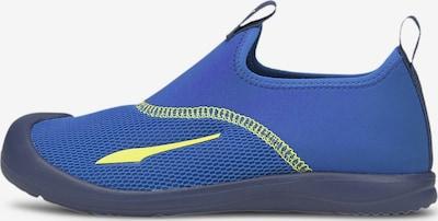 PUMA Badeschuh 'Aquacat Shield' in royalblau / gelb, Produktansicht