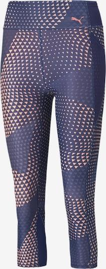 PUMA Pantalon de sport en bleu / rose ancienne, Vue avec produit