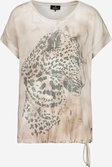 Tricou monari pe bej / nisipiu / negru / argintiu, Vizualizare produs