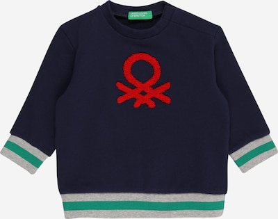 UNITED COLORS OF BENETTON Суичър в нощно синьо / сиво / зелено / червено, Преглед на продукта