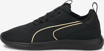 PUMA Chaussure de course ' Vital Repel' en jaune / noir, Vue avec produit