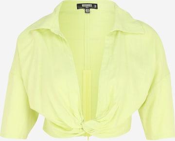 Missguided Tall Блуза в зелено